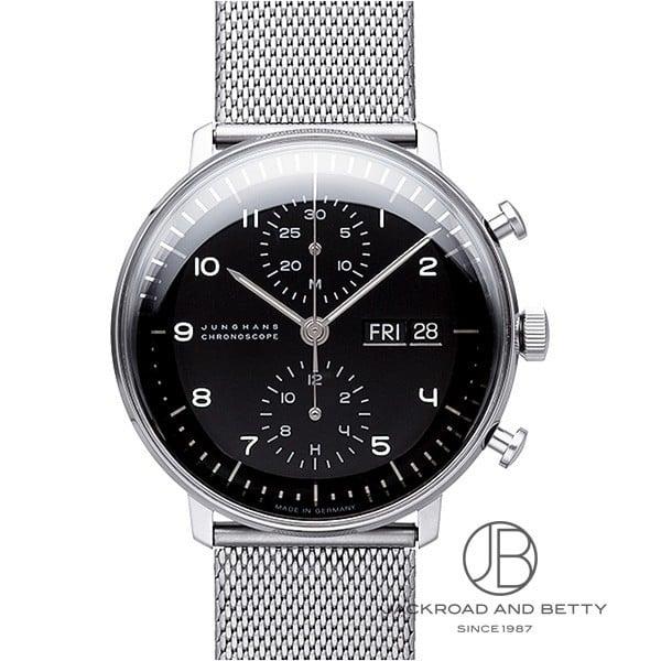 ユンハンス JUNGHANS マックスビル クロノスコープ 027/4500.45 【新品】 時計 メンズ