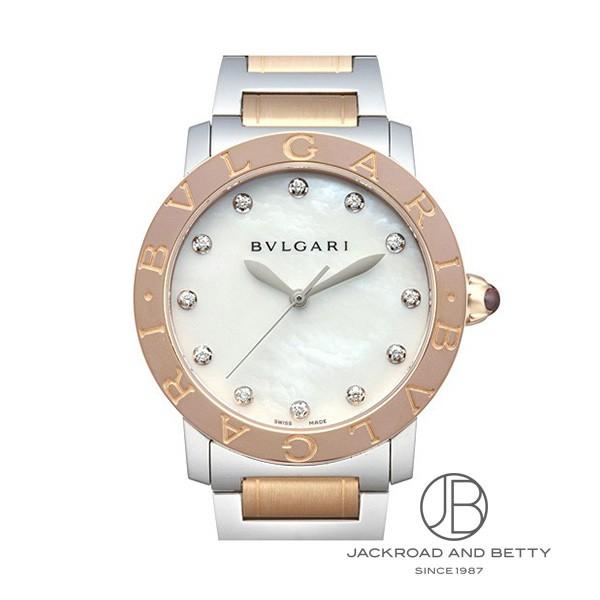 ブルガリ BVLGARI ブルガリブルガリ BBL37WSPG/12 【新品】 時計 メンズ