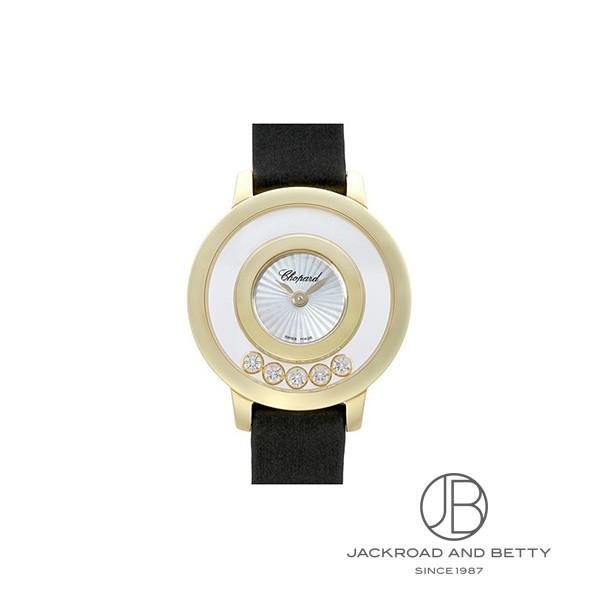 ショパール CHOPARD ハッピーダイヤモンド アイコンウォッチ 209417-0001 【新品】 時計 レディース