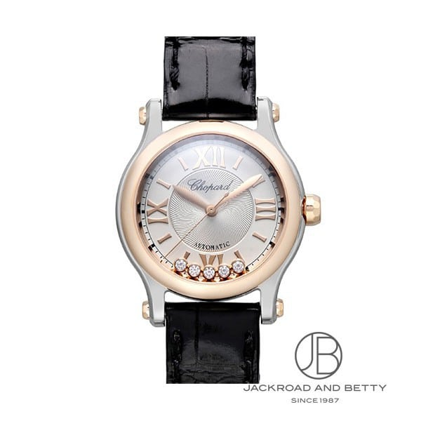release date: c39a5 5ca7f SEAL限定商品】 ショパール CHOPARD ハッピースポーツ 278573 ...