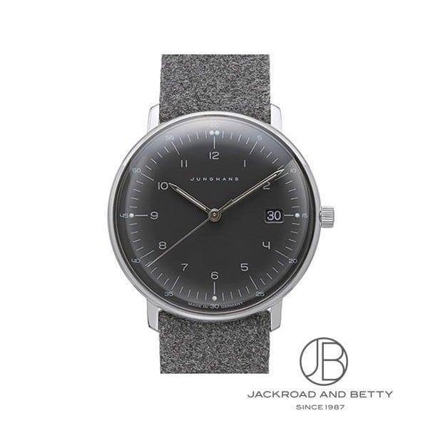 ユンハンス JUNGHANS マックスビル 047.4542.00 【新品】 時計 レディース