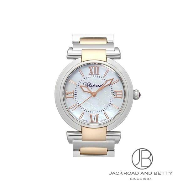 ショパール CHOPARD インペリアーレ 388541-6002 新品 時計 レディース