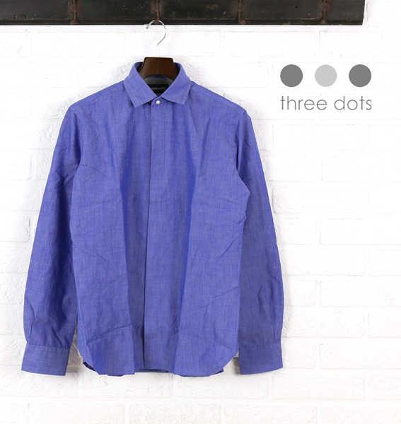 スリードッツ(three dots)綿麻 長袖 比翼 シャツ・SO253M-0441601【メンズ】