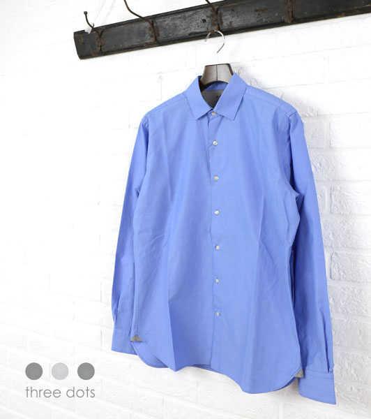 スリードッツ(three dots)コットン 長袖 レギュラーシャツ・SO239M-0441501【メンズ】