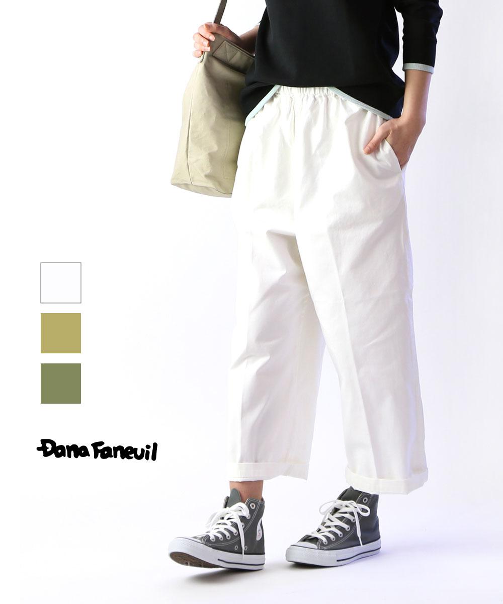 ダナファヌル(DANA FANEUIL)コットンチノ ギャザー ワイドパンツ イージーパンツ・D-7316302-0232001【レディース】【JP】【■■】