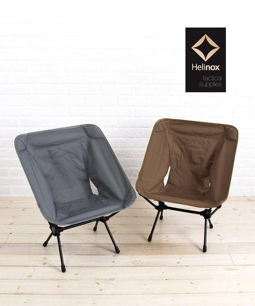 ヘリノックス(Helinox)タクティカルサプライ アウトドア タクティカルチェア 折りたたみ式椅子・19755001-3662001【メンズ】【レディース】【■■】