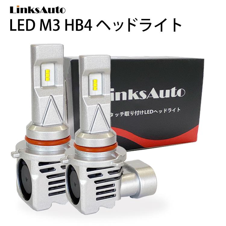 高輝度LEDヘッドライトバルブ LED M3 HB4 ヘッドライト バルブ 車用 フォグランプ スバル SUBARU Linksauto SG5.9 2灯 日本最大級の品揃え ハロゲンからLEDへ フォレスター FORESTER 6500K H17.1~H19.11 お洒落 6000Lm
