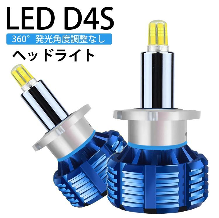 360度全面発光 HIDをLED化 LED D4S 直営店 バルブ ヘッドライト 車用 MAZDA マツダ BM系 blue 2灯 Linksauto H25.11~H29.8 アクセラ 8000LM AXELA 早割クーポン 6500K
