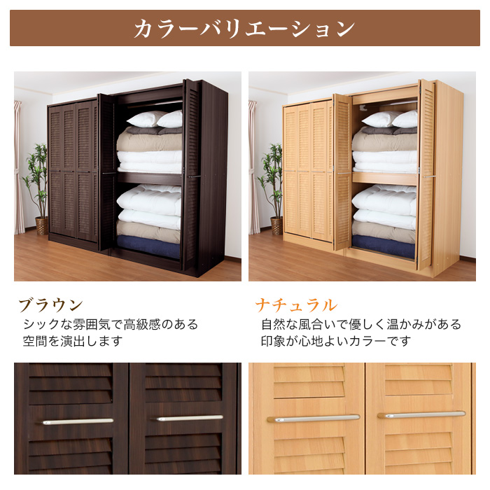 Hanger With A Louver Folding Door Storage Futons Futon Wind Through The High Capacity Convenient Clothes Closets Closet