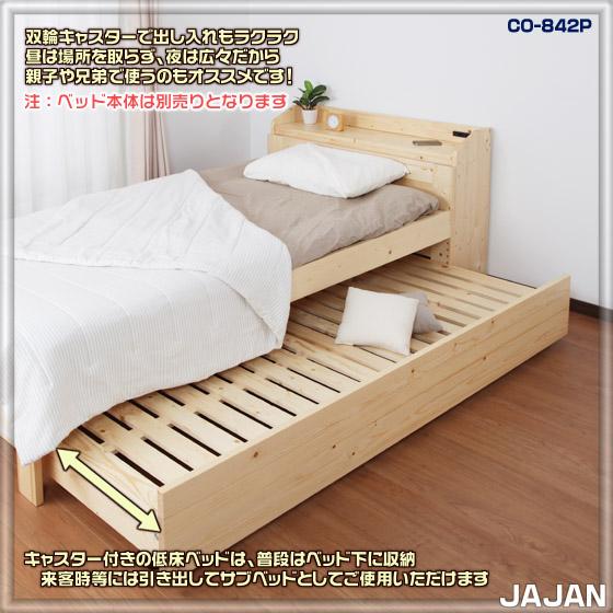 즉 천연 나무 대 발 침대 용 쌍 침대 단위 침대 밑에 수납 가능한 하위 베드 신 생활 응원 특가