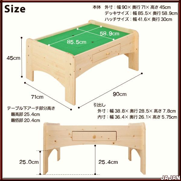 有對天然木小孩pureiteburu 90cm寬度型(供小孩使用的比賽桌子/玩耍桌子)&樂天點數最大的27倍的兒童起居室而言正好的書架、抽屉收藏的框小孩角事情桌子