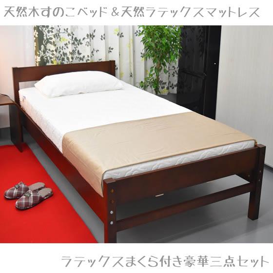 All 整反発 Mattress Pillow Bed Nature Material Sri Lanka Sterilization Effect  Honshu / Shikoku ...