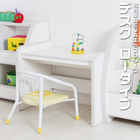 Kids Desk Furnitures To Small Children Recommended! The Safety Material Kids  Storage Is Like Drawing Your Child! [Learning Desk Childrenu0027s Furniture, ...