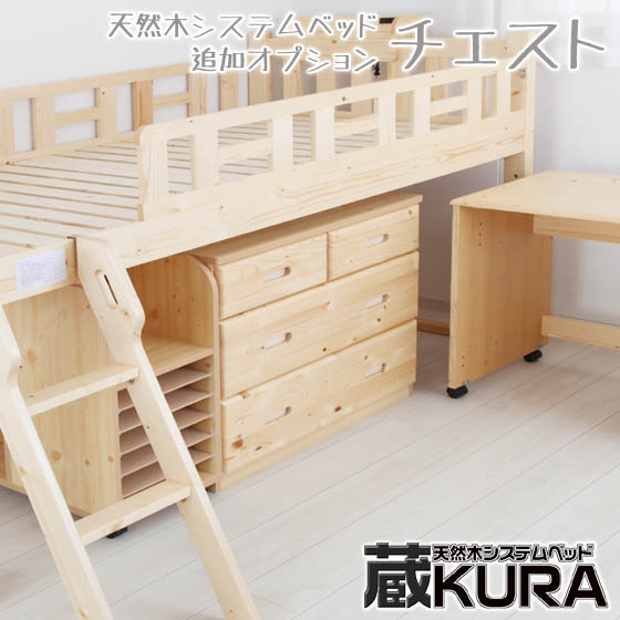 Natural Wood System Bed To Under Drawer Storage Clothing Drawers Chest