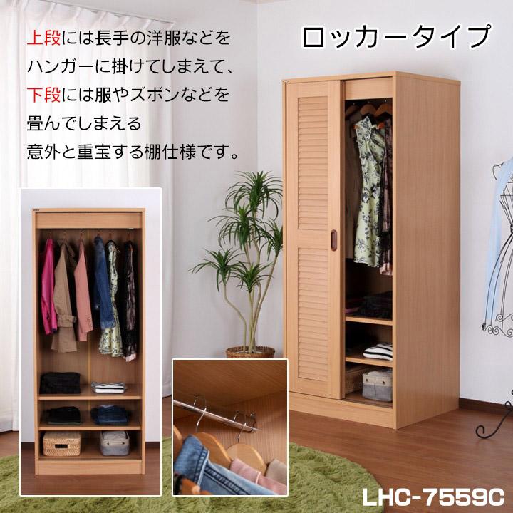 Louvered Sliding Closet Vista Rocker Type Wardrobe Clothes Hang Coat Hangers