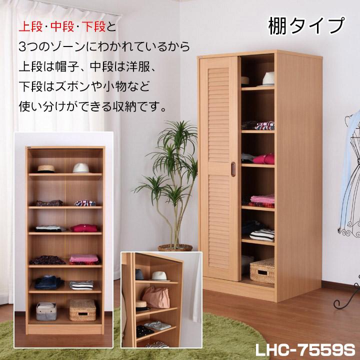 Louvered Sliding Closet Vista Shelf Type Wardrobe Clothes Storage Wall