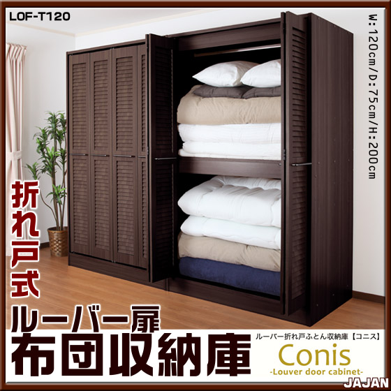 Medium image of hanger with a louver folding door storage futons  futon storage  wind through the high capacity storage convenient clothes storage closets  u0026 closet
