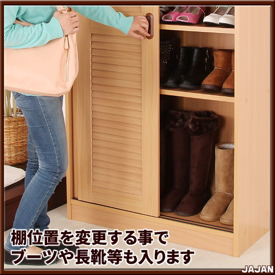 Superbe ... Louver Door Shoe Rack 75 Cm Width Tall Large Shoes Bin Door Storage Shoe  BOX Wind