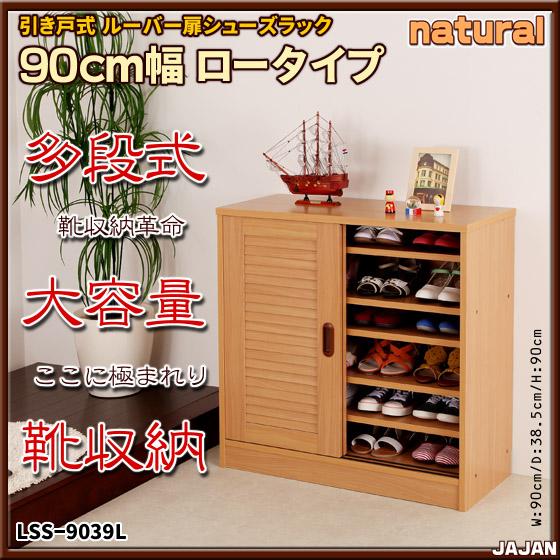 Louver Door Shoe Rack 90 Cm Width Tall Large Shoes Bin Door Storage Shoe  BOX Wind ...