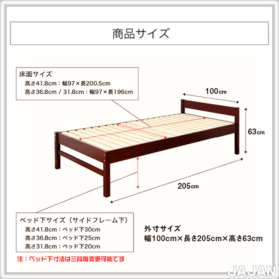 즉 천연 나무 대 발 침대 싱글 사이즈에 내 무게 150kg! 수량 한정 판매 신 생활 응원 특가 체크 포인트 10 배.