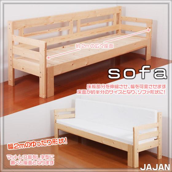 Jajan R Adjustable Natural Wooden Slatted Sofa Mattress En
