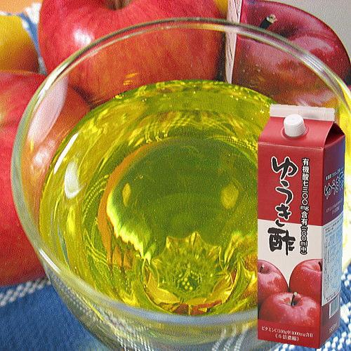 送料無料 はちみつ リンゴ酢なので美味しい果実酢 クエン酸 ビタミンC ローヤルゼリーも入って美容 健康 ダイエットにオススメ 2020 新作 飲むお酢 年間定番 飲む酢 リンゴ酢 約2カ月分 フルーツ酢 疲労回復にクエン酸 1.8L ゆうき酢 夏バテ りんご酢なので美味しい濃縮タイプの果実酢