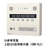 ★受注生産品★【アイホン】通話機能付1窓用トイレ呼出壁付型表示器[CBN-1LC]