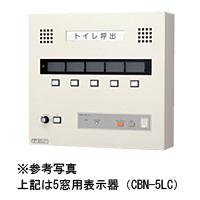 ★受注生産品★【アイホン】通話機能付3窓用トイレ呼出壁付型表示器[CBN-3LC]