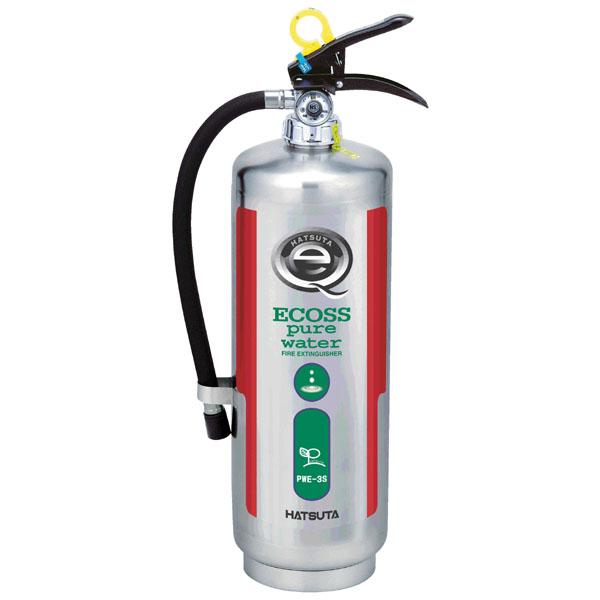 【初田製作所 ハツタ】2018年製 ECOSS-pure water 水(浸潤剤等入り)消火器[PWE-3S]