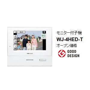 【アイホン】ROCOタッチ7 モニター付子機[WJ-4HED-T]