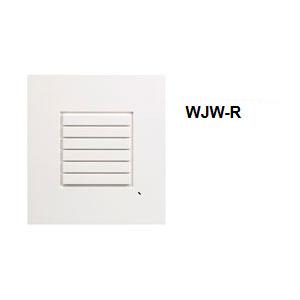 ★ポイント5倍中★【アイホン】ROCOタッチ7 ワイヤレス中継器[WJW-R]