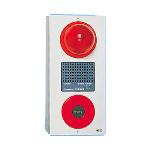★ポイント5倍中★【Panasonic パナソニック】非常警報設備複合装置 露出防雨型[BG7033H]