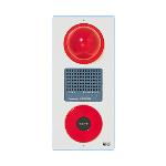 【Panasonic パナソニック】非常警報設備複合装置 埋込型内器[BG70221H]