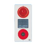 【Panasonic パナソニック】非常警報設備複合装置 埋込防雨型 内器[BG70341H]