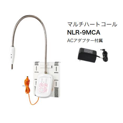 ★受注生産品★【アイホン】マルチハートコール[NLR-9MCA]