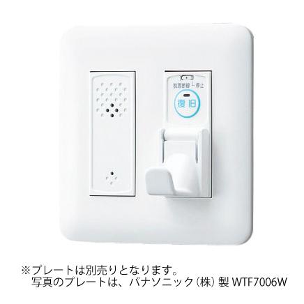 ★受注生産品★【アイホン】Vi-nurse コンセント(ハンド型子機・呼出握りボタン接続用)[NL-C2]