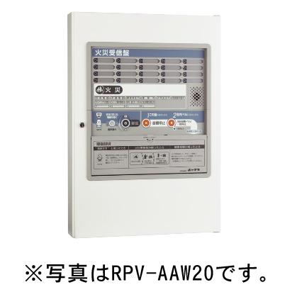 【HOCHIKI ホーチキ】P型1級受信機 火報単盤(音声合成機能付・蓄積式・自動断線検出機能付)壁掛型[RPV-AAW15]