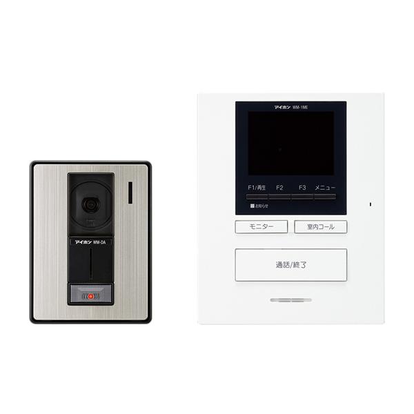 【アイホン】ROCOポータブル テレビドアホンセット(ワイヤレス対応) 1・4タイプ(AC電源直結式)[WM-14B]