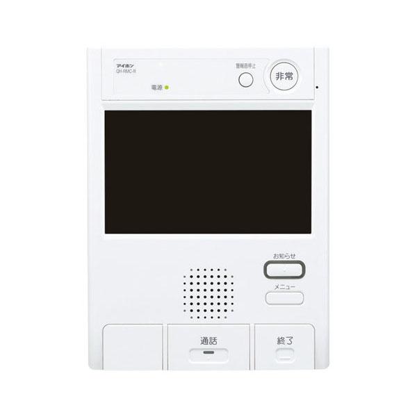 【アイホン】モニター付セキュリティ親機[QH-RMC-R]