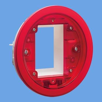 大決算セール パナソニックの火災報知設備は激安の弱電館で Panasonic パナソニック 表示灯 BV8071 リング型 大放出セール