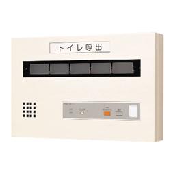 【アイホン】トイレ呼出表示装置CBN(10窓用表示器・壁付型)[CBN-10C]