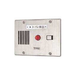 【アイホン】トイレ呼出表示装置CN(1窓用表示器・移報接点付・埋込型)[CN-1A34/A-D]