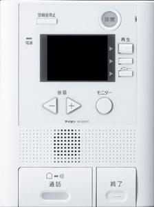 アイホン 新作製品 注目ブランド 世界最高品質人気 インターホン製品は激安の弱電館で モニター付セキュリティーインターホン親機 QHK-6KVRT 共同住宅用