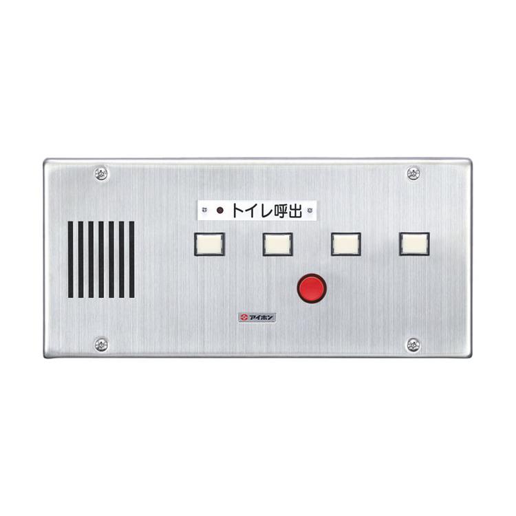 ★ポイント5倍中★受注生産品★【アイホン】4窓用トイレ呼出埋込型表示器(ステンレス) [CN-4A54/A]