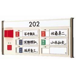 ★受注生産品★【アイホン】3床用廊下灯 [NBR-33A]