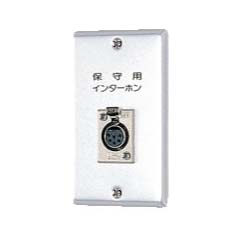アイホン お得なキャンペーンを実施中 インターホン製品は激安の弱電館で 受注生産品 YAZ-J13HC YAZ保守用インターホン ジャックプレート 大幅にプライスダウン