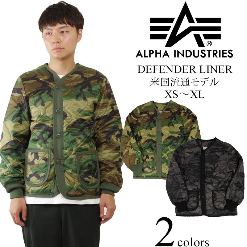 fashion styles rational construction half off Alpha industry ALPHA M-65 defence liner BIG SIZE (big size M65 lining  INDUSTRIES camouflage camouflage FAIR35)