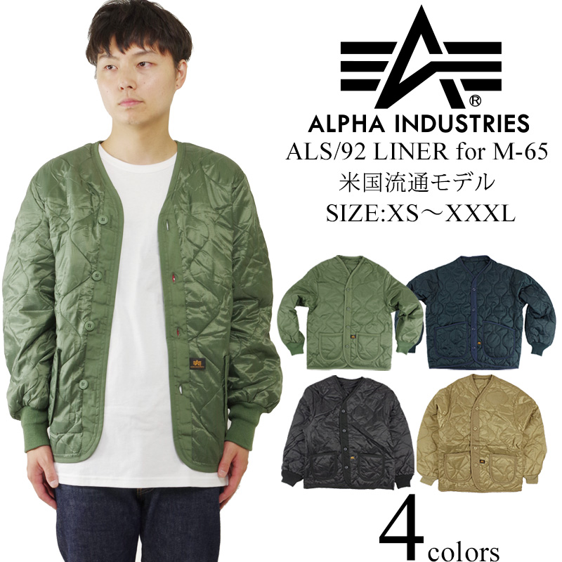 provide large selection of the cheapest new specials Quilting liner (M65 lining INDUSTRIES FAIR35) for the alpha industry ALPHA  ALS/92 LINER M-65 jacket
