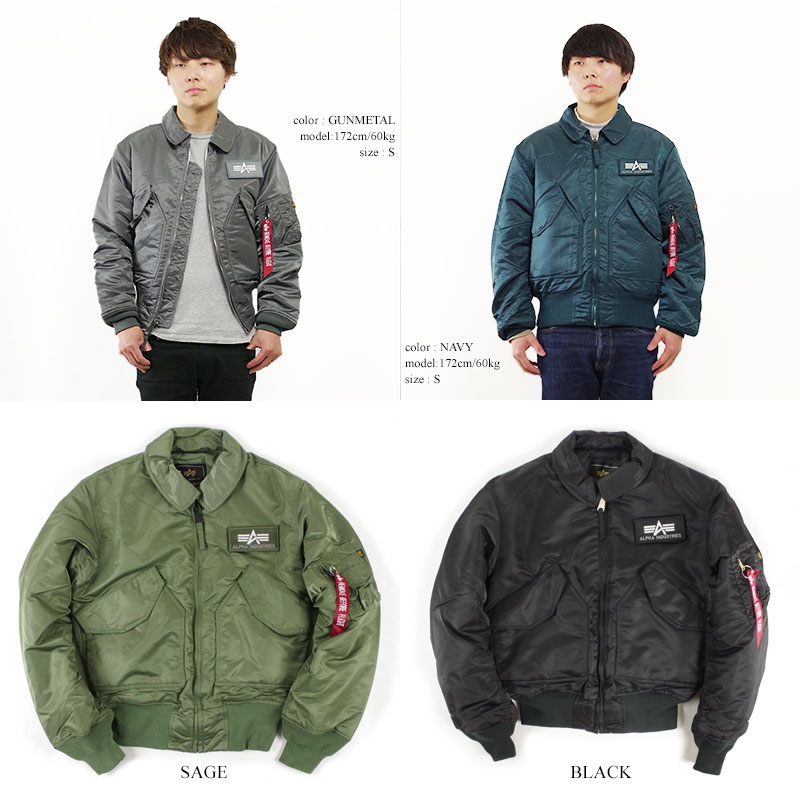 992df7161d8c Alpha industry ALPHA CWU-45 P flight jacket import (CWU45 IMPORT INDUSTRIES  FAIR35)