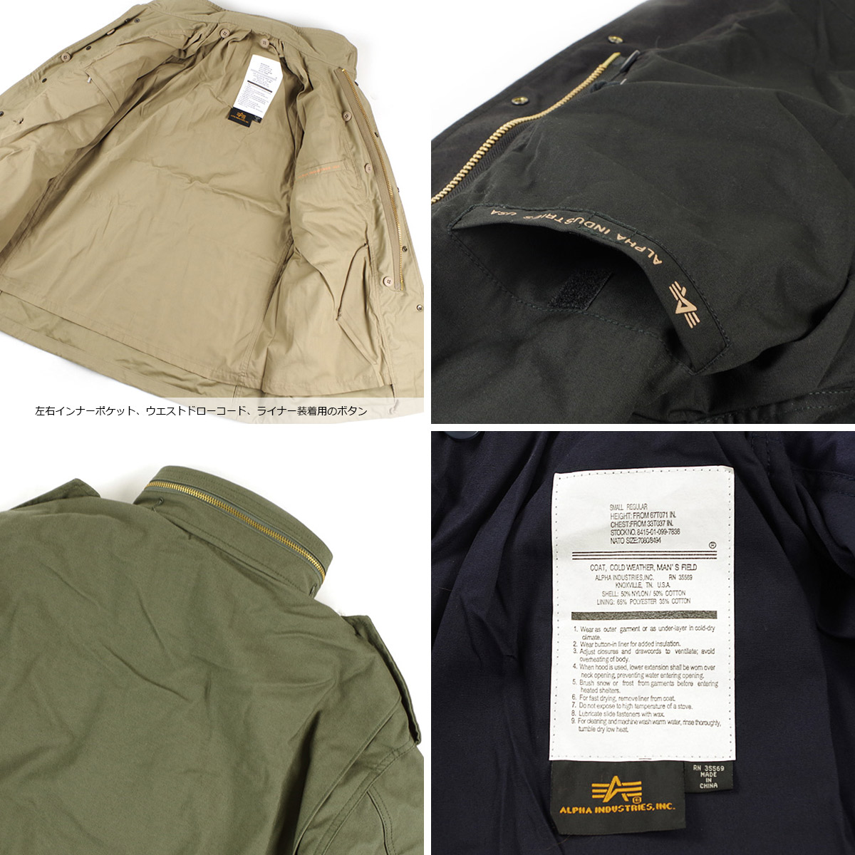 Made in the U.S.A. Alpha Men/'s M65 Field Jackets